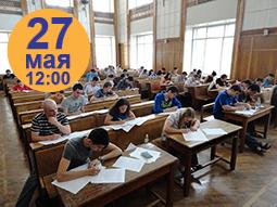 День открытых дверей: дополнительное образование в области финансовой математики и финансовой инженерии