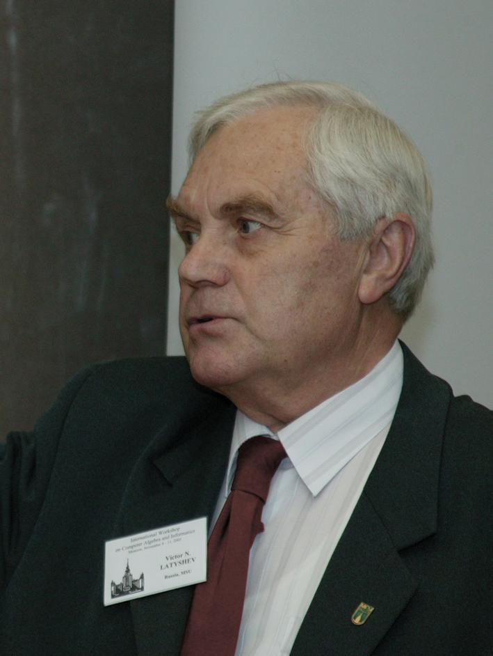 Юбилей В.Н. Латышева