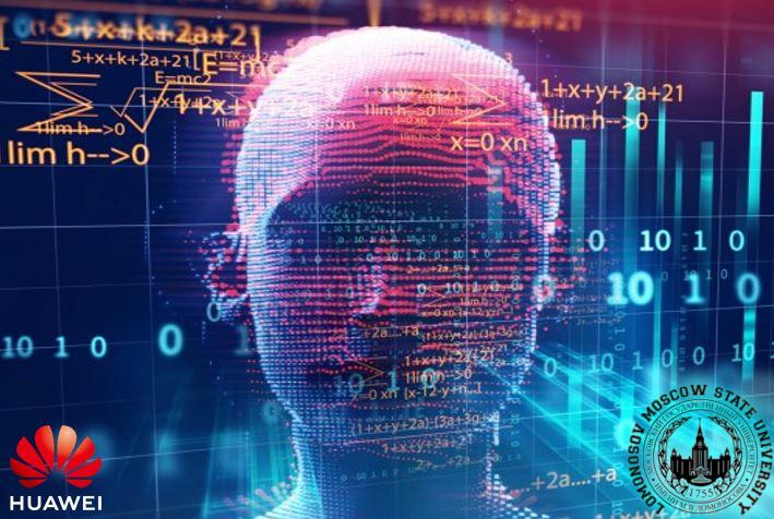 Совместная образовательная программа механико-математического факультета и исследовательского центра Huawei